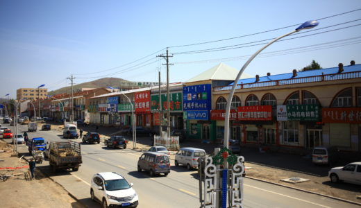 内モンゴルの街「白旗」を街ブラしてみました!